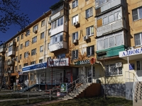 Rostov-on-Don, Taganrogskaya st, house 143. Apartment house