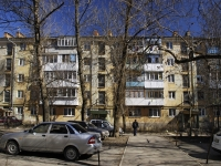 Rostov-on-Don, Taganrogskaya st, house 143/2. Apartment house