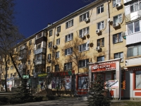 Rostov-on-Don, Taganrogskaya st, house 145. Apartment house