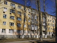 Rostov-on-Don, Taganrogskaya st, house 145/1. Apartment house