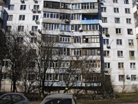 Rostov-on-Don, Taganrogskaya st, house 151/2. Apartment house