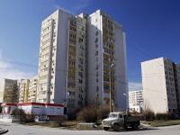 Rostov-on-Don, Taganrogskaya st, house 157/2. Apartment house