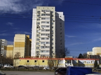 Rostov-on-Don, Taganrogskaya st, house 163. Apartment house