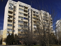 Rostov-on-Don, Taganrogskaya st, house 169. Apartment house