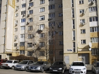 Rostov-on-Don, Taganrogskaya st, house 173/1. Apartment house
