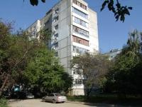 Rostov-on-Don, Gagrinskaya st, house 5/1. Apartment house