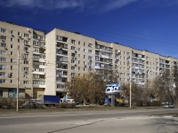 Rostov-on-Don, Gagrinskaya st, house 1. Apartment house