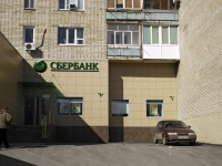 Rostov-on-Don, Gagrinskaya st, house 3. Apartment house