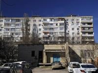 顿河畔罗斯托夫市, Gagrinskaya st, 房屋 5/1. 公寓楼