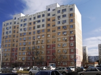 Rostov-on-Don, Gorshkov avenue, house 4. Apartment house