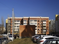 Rostov-on-Don, Gorshkov avenue, house 5. Apartment house