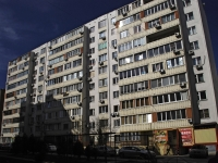Rostov-on-Don, Gorshkov avenue, house 6А. Apartment house