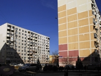 Rostov-on-Don, Gorshkov avenue, house 6Б. Apartment house