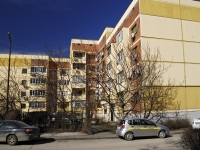 Rostov-on-Don, Gorshkov avenue, house 7. Apartment house
