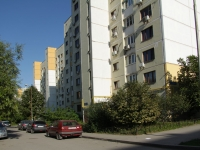 Rostov-on-Don, Krivonos st, house 2. Apartment house