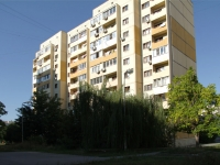 Rostov-on-Don, Krivonos st, house 5. Apartment house