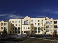顿河畔罗斯托夫市, 国立重点高级中学 №27 им. А.В.Суворова, Krivonos st, 房屋 9
