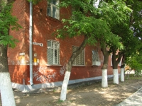 Rostov-on-Don, 40 let Pobedy avenue, house 1. Apartment house