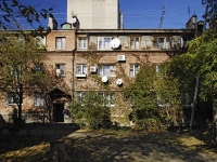 Rostov-on-Don, avenue 40 let Pobedy, house 3/1. Apartment house