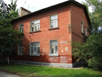Rostov-on-Don, avenue 40 let Pobedy, house 5. Apartment house