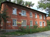 Rostov-on-Don, 40 let Pobedy avenue, house 9. Apartment house
