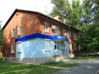 Rostov-on-Don, 40 let Pobedy avenue, house 11. Apartment house