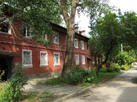 Rostov-on-Don, 40 let Pobedy avenue, house 13/1. Apartment house