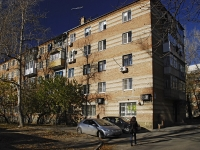 Rostov-on-Don, avenue 40 let Pobedy, house 13/3. Apartment house