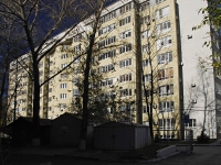 Rostov-on-Don, avenue 40 let Pobedy, house 13/7. Apartment house