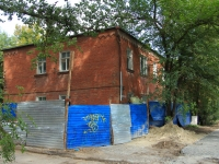 "Rostov-on-Don, hotel ""Дом 17"", 40 let Pobedy avenue, house 17"