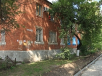 Rostov-on-Don, 40 let Pobedy avenue, house 31. Apartment house