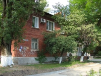 Rostov-on-Don, 40 let Pobedy avenue, house 35. Apartment house