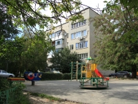 Rostov-on-Don, 40 let Pobedy avenue, house 37/1. Apartment house
