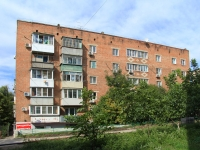 Rostov-on-Don, 40 let Pobedy avenue, house 37/2. Apartment house