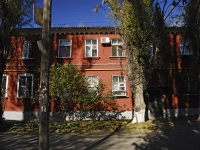 Rostov-on-Don, 40 let Pobedy avenue, house 45А. Apartment house