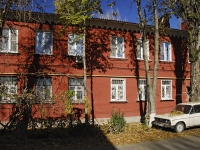 Rostov-on-Don, 40 let Pobedy avenue, house 49А. Apartment house