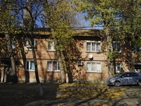 Rostov-on-Don, 40 let Pobedy avenue, house 53А. Apartment house