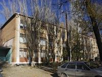 Ростов-на-Дону, 40 лет Победы пр-кт, дом 63