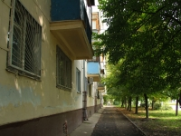 Rostov-on-Don, 40 let Pobedy avenue, house 69. Apartment house