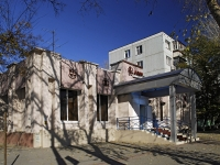 Rostov-on-Don, 40 let Pobedy avenue, house 75/1. Apartment house