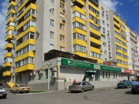 Rostov-on-Don, 40 let Pobedy avenue, house 79А. Apartment house