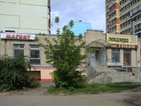 Rostov-on-Don, 40 let Pobedy avenue, house 83. Apartment house with a store on the ground-floor