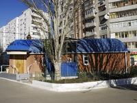 40 лет Победы проспект, house 85/1А. храм