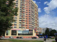 Rostov-on-Don, 40 let Pobedy avenue, house 85. Apartment house