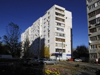 Rostov-on-Don, 40 let Pobedy avenue, house 87/1. Apartment house