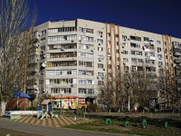 Rostov-on-Don, 40 let Pobedy avenue, house 89. Apartment house