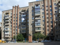 Rostov-on-Don, 40 let Pobedy avenue, house 91. Apartment house