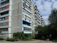 Rostov-on-Don, 40 let Pobedy avenue, house 95/1. Apartment house