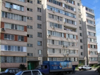 Rostov-on-Don, 40 let Pobedy avenue, house 95/9. Apartment house