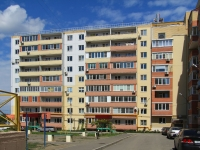 Rostov-on-Don, 40 let Pobedy avenue, house 97В. Apartment house